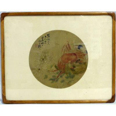 CHINESE PAINTING ON SILK OF CRAB & FLOWERS Lot 68