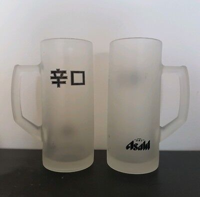 Asahi 400ml Stein Beer Glasses Collectable