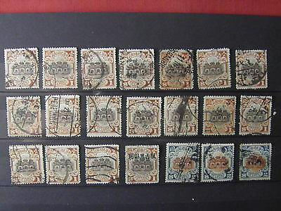 CHINA Temple Hall ( Brown) 1 & 2 $ Used 21 Old STAMPS SEE PHOTO !!