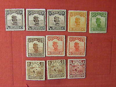 CHINA Junks Sower 1/2 to 20 Cts  MH/MNG 11 Old STAMPS SEE PHOTOS