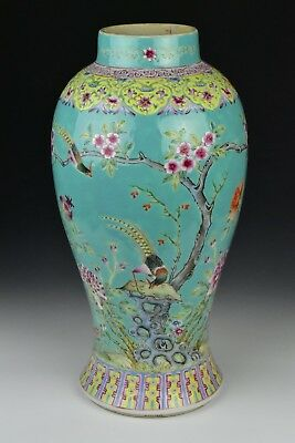 Antique Chinese Porcelain Famille Rose Enamel Decorated Urn / Vase