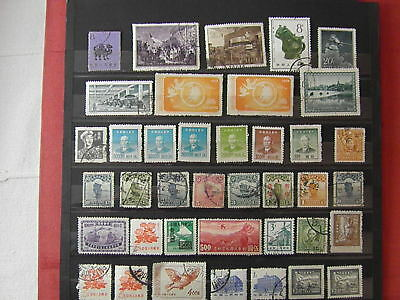 CHINA Junks Sun Yat Sen Peace Dove Army Beijing  etc...39 Old Stamps SEE PHOTO