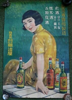 Authentic original 1923/ 24 Japanese alcohol advertising poster Meijiya Co  Rare