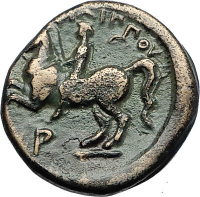 Philip II 356BC Olympic Games HORSE Race WIN Macedonia Ancient Greek Coin i69765