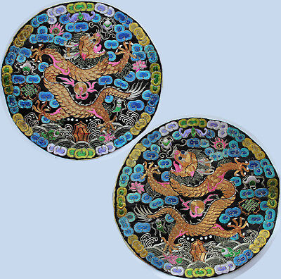 #2 Pair of Chinese Imperial silk rank badges dragon roundels embroidered silk