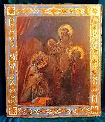 ANTIQUE 19c HAND PAINTED  RUSSIAN ICON OF BIRTH OF THE CHRIST