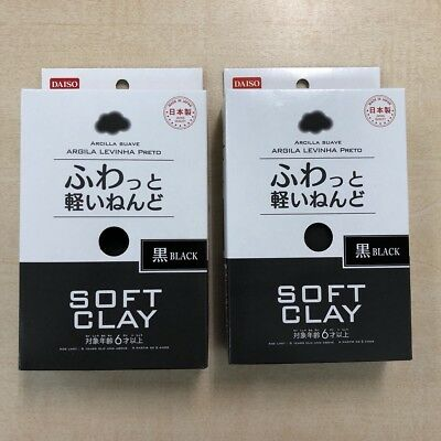 DAISO 2-set Soft Clay Black Light weight Made in JAPAN Arcilla Suave NEW F/S