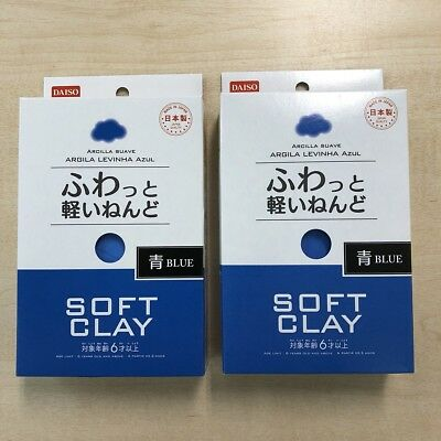 DAISO 2-set Soft Clay Blue Light weight Made in JAPAN Arcilla Suave NEW F/S