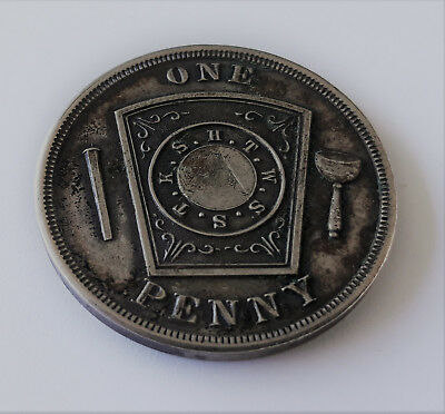 reduced - MASONIC SILVER ROYAL ARCH KEYSTONE SHEKEL 1867-1917