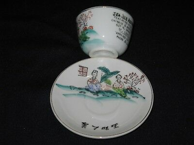 Vintage Chinese Restaurant Advertising Tea cup & Saucer St. Louis MO 1950's