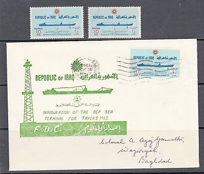 Iraq: Inauguration of Deep Sea Terminal for Tankers, FDC, mm & used stamps, 1965