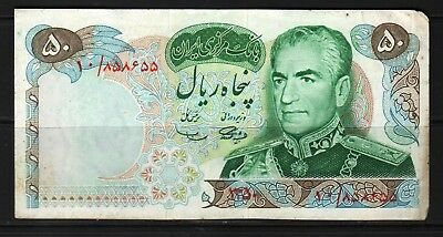 M-East ND1971 MR. Shah Pahlavi 50 Rial Banknote P97a aXF  Condition