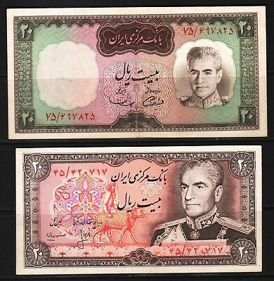 M-East ND1969-79 MR Shah Pahlavi 2X20 Rial notes P84-100a2  aXF+/aUNC Condition