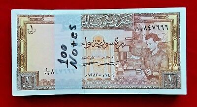 SYRIA Bundle of 100 Banknotes 1 Syrian Pounds 1982 AS IN SCAN