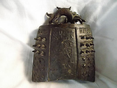 Chinese Archaic Bronze Temple Bell (Dotaku)