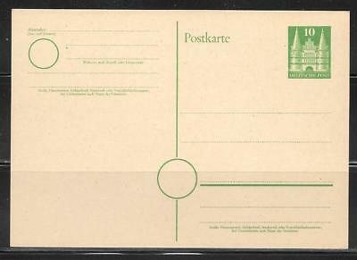 AMG Allied Military Government PSC BI Zone MI P7 MINT 12 1950 Issue