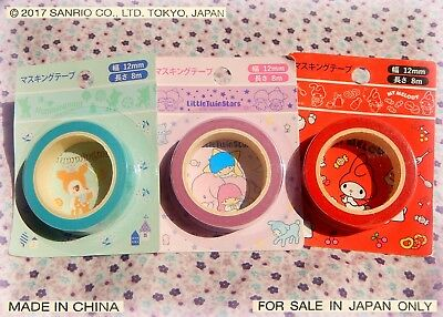 ❤ SANRIO Hummingmint Little Twin Stars My Melody DECO WASHI TAPE SCOTCH decorato
