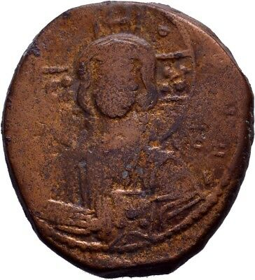 BYZANTINE EMPIRE. Byzantine coin with Bust of Christ.