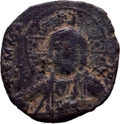 BYZANTINE EMPIRE. Byzantine coin with Bust of Christ.,,,