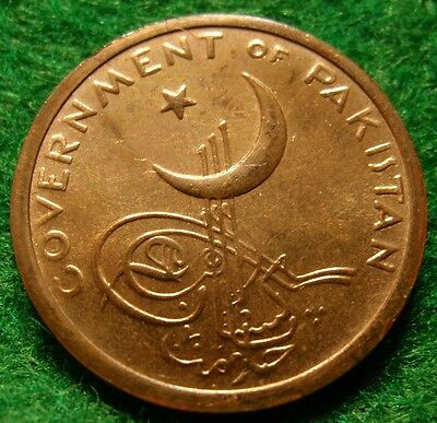 1961 PROOF KM# 17 PAISA PAKISTAN, Scarce rare coin