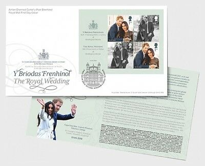 2018- Royal Wedding HRH Prince Henry of Wales & Ms Meghan Markle- FDC