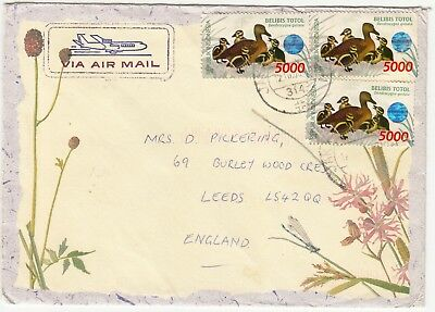 Indonesia: Airmail Cover; Duck hologram stamps; Jakarta to Leeds, 12 Oct 2000