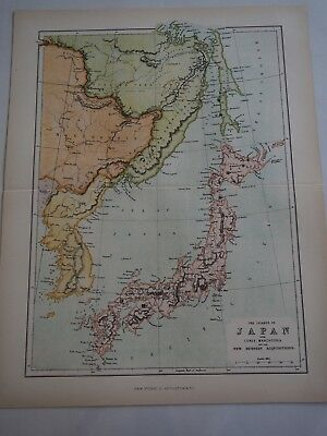The Island of Japan with Corea. Manchooria and the New Russian Acquisitions