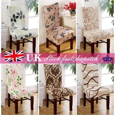 UK Floral Stretch Slip Covers Banquet Chair Dining Seat Cover Party Home Decor