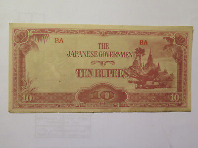 JAPANESE GOVERNMENT OCCUPATION NOTE for INDIA 10 RUPEE VERY GOOD CONDITION c1940
