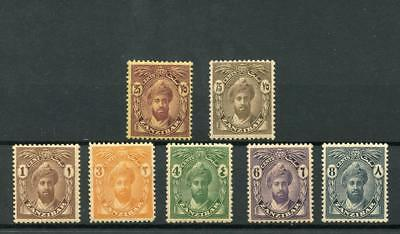 Zanzibar 1926-27 values to 75c MM cat £57 - toned gum