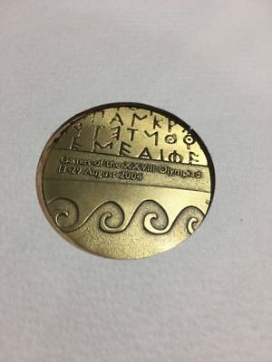 2004 Athens Olympic Participation Medal