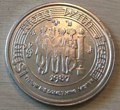 Vintage 1987 Sing Along With Freret Silver Mardi Gras Aluminum Doubloon Coin