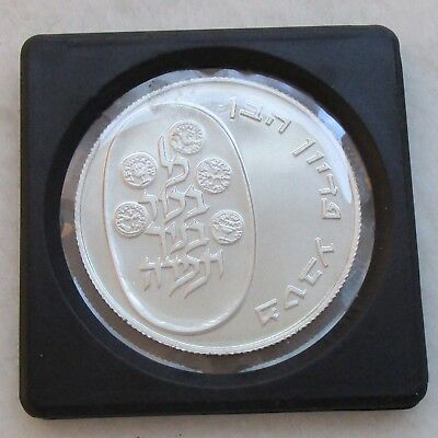 1974 Israel 900 Silver 10 Lirot Commemorative Issue Coin