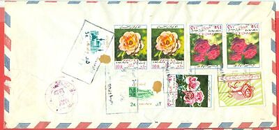 Middle East PERSIA Rose 8 stamp used on Registered Adv cover to USA gtc