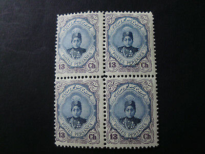 Persia/Perse/Middle East,1911 Ahmad Shah 13 ch. BLOCK  MINT NEVER HINGED