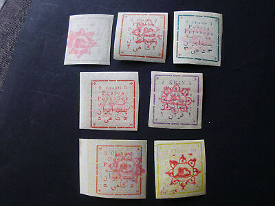 """Persia/Persien/Perse/Middle East, 1902 """"CHAHIS"""", """"Chahis"""" All MINT GENUINE!!!!"""