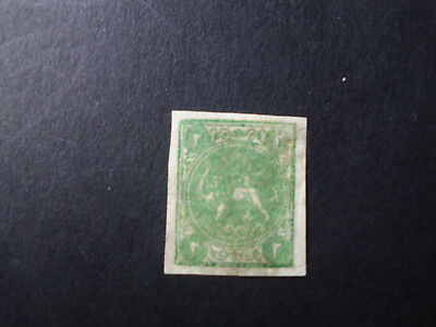 Persia/Persien/Perse/Middle East, 1870 Baqeri 2 Shahis green Unused RARE