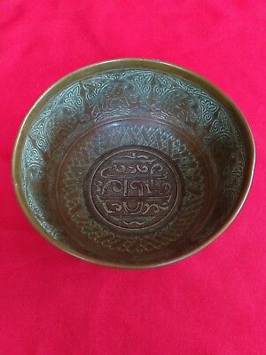 Antique or Vintage Brass or Copper bowl Islamic Cairo Ware ? Asian elephants