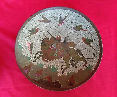 Vintage Antique Persian Islamic Asian Middle Eastern Brass Bowl Horse Lion Hunt