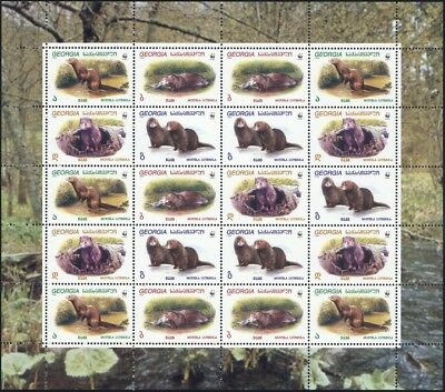 1999, Georgien, 308-11 KB ZD, **