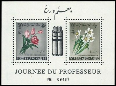 1961, Afghanistan, Block 18 A, **