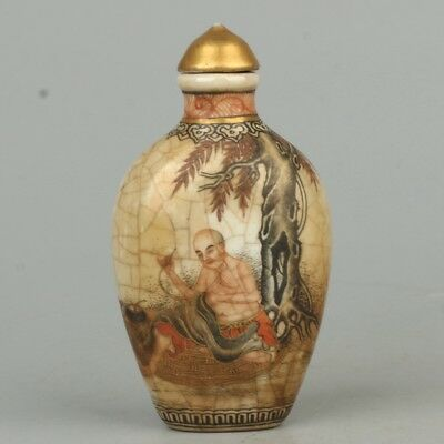 Chinese Exquisite Handmade Luohan pattern porcelain snuff bottle