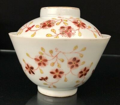 Marvelous Antique Chinese Porcelain Gaiwan With 6 Character Mark NO RESERVE!!