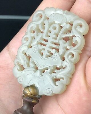 Superb Antique Chinese White Mutton Jade Pendant On Lamp Finial No Reserve!!!