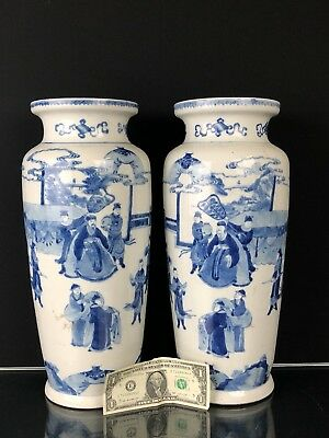 Fine Pair of Antique Chinese Porcelain Sleeve Vases Blue & White NR Qing Kangxi