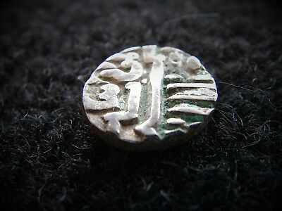 Unresearched Old Silver Muhammad Islamic Coin~Maybe Not~Need Coin Experts Please