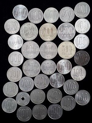 Japan Lot of 20 Coins 500 Yen x 5 100 Yen x 15 - 4,000 Total Yen!