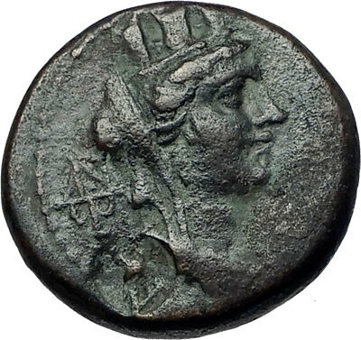 Hieropolis-Kastabala in Cilicia 150BC Authentic Ancient Greek Coin TYCHE i67992