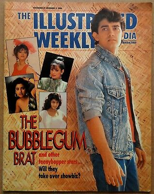The Illustrated Weekly of India 27 Nov 1988 The Bubblegum Brat - Ameer Khan