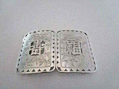 Chinese Export Silver Belt Buckle, Circa 1930